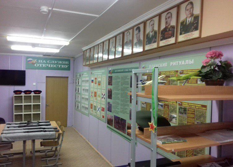 В школе № 1210 Щукина стартовал набор в кадетский класс.jpg